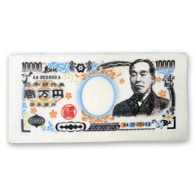 両面ハンカチ(一万円)