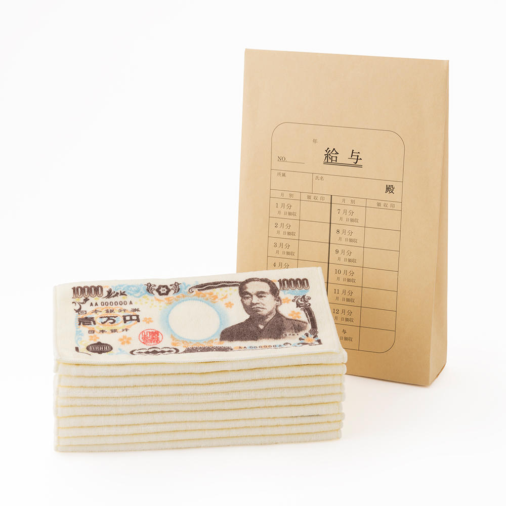 10万円札束タオル(給料袋入り)
