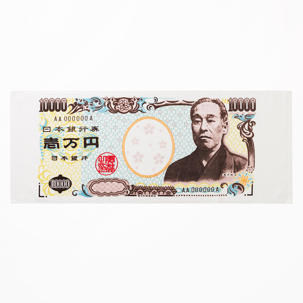 紙幣タオル(フェイスタオル)